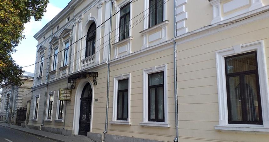 Biblioteca Județeană Panait Istrati Brăila