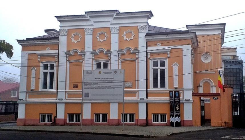 Casa de Cultura, Casa Memoriala Petre Goanga