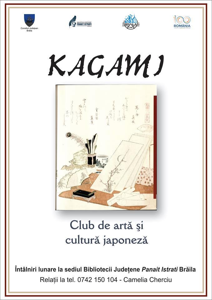 Club Kagami