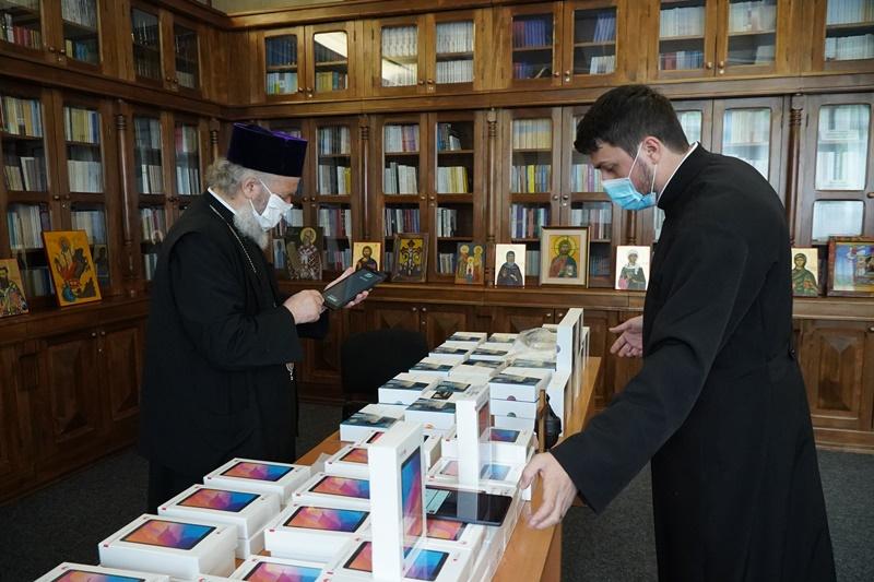 Arhiepiscopia Dunarii de Jos, donatii